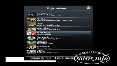 MyTube - плагин для просмотра роликов с YouTube.