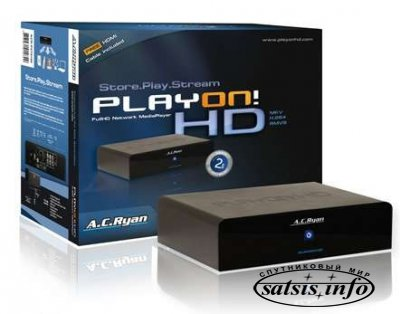 Продам HD медиаплеер A.C. Ryan Playon! HD (ACR-PV73100)(P+) (A.C. Ryan)
