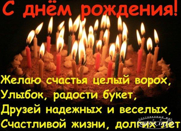Открытки с днём рождения виталька 81