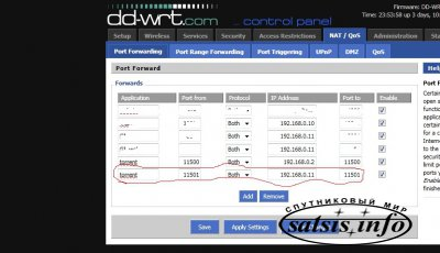 Установка torrent клиента transmission на Gi MS100 Xtreamer PRO