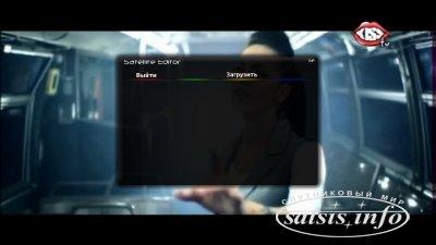 Плагин  Satellite Editor для Gi S9895 / Vu+ Duo