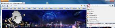Поиск по сайту прямо из браузера