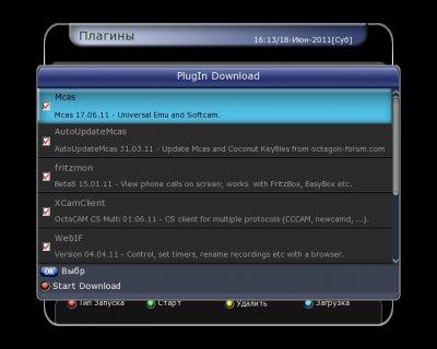 Новый софт 1.09.20 от 17.06.2011 для Openbox S5,  S6 HD PVR и S7, S8, S9 HD TWIN PVR