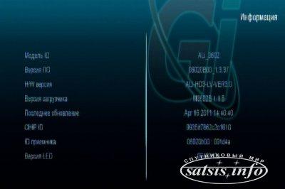 Обзор нового HD ресивера Galaxy Innovations S2138 (Обсуждение новости на сайте)