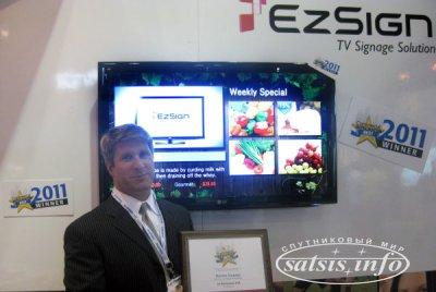 Коммерческие телевизоры LG EzSign TV и CINEMA 3D удостоились высших наград на InfoComm-2011