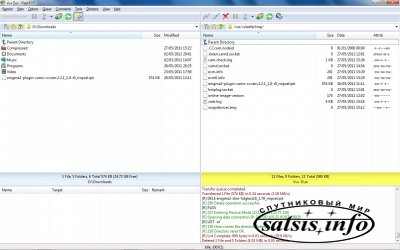 Установка CCcam/MGCamd/другое на Duo/Solo/Uno/ET9000/ET5000 ViX