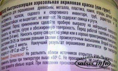 ПЕРЕКРАСКА РЎРџРЈРўРќР?РљРћР'РћР™ АНТЕННЫ