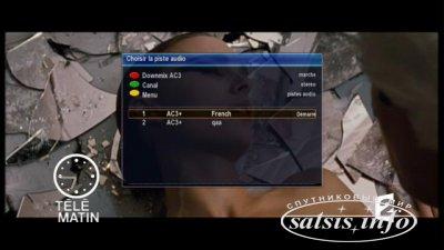 Имидж для Xtrend ET-9000: Egami 1.1 (кириллица на дисплее)