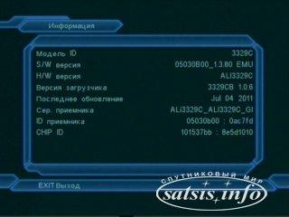 Обзор спутникового ресивера Galaxy Innovations Gione S1016 (Обсуждение новости на сайте)