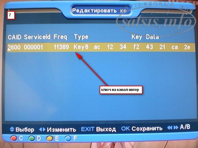 Как взломать кодированный rar Взлом кодированных каналов.