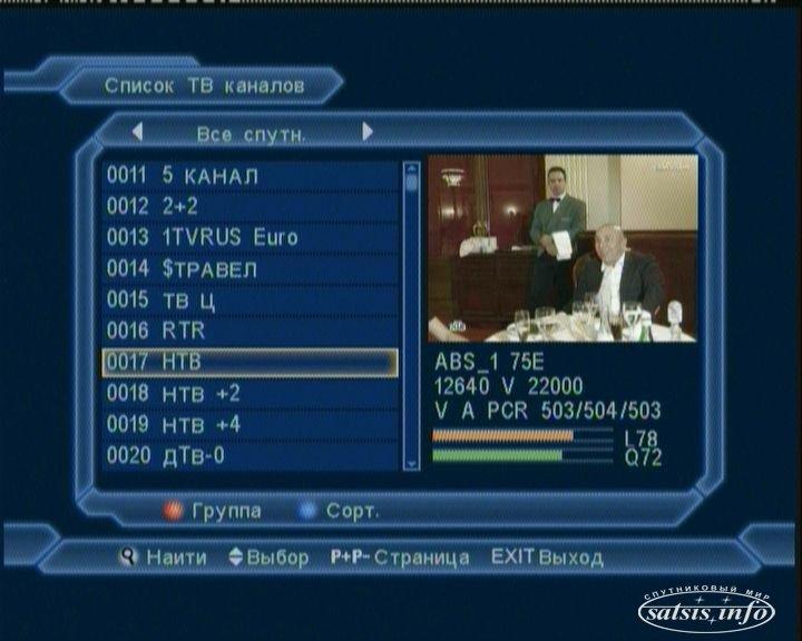 Бесплатные порно каналы в украине частота каналов бисс ключ к ним