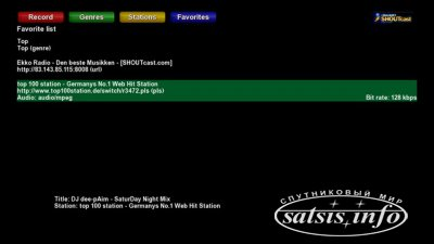 плагин  SHOUTcast для Xtrend ET9000, ET5000