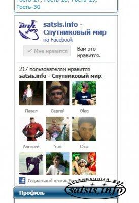 Обращение к пользователям gmail.com и facebook.com