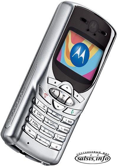 Manualslib has more than 1469 Motorola Cell Phone manuals