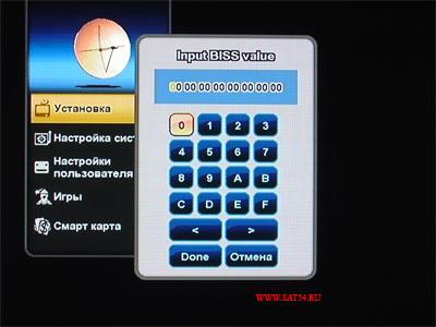 Скачать пакет ключей на голден интерстар marco polo игровые автоматы
