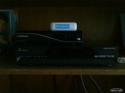 Dreambox 800 HD