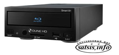 HDTV Медиаплеер Dune HD Smart B1