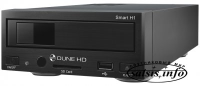 HDTV Медиаплеер Dune HD Smart H1