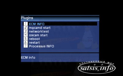 E1 для Openbox S5
