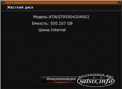 Инициализация HDD на Gi S8895 / Vu+ Uno