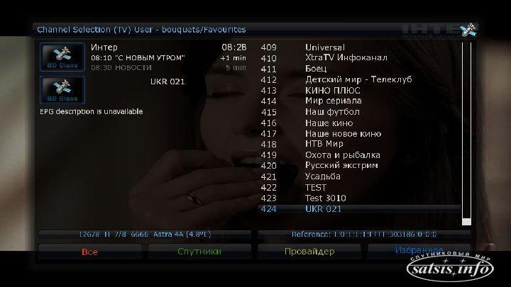 Скин для 8895 HDGlass_16