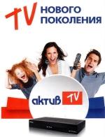 Актив ТВ сделает канал DISNEY интерактивным
