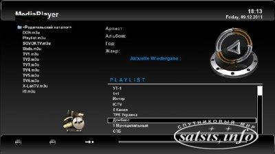 Воспроизведение IPTV на GI8895