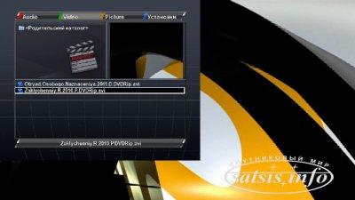 Media Player Deluxe для GI8895