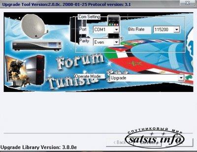 Galaxy Innovations: Откат на более раннюю версию ПО, смена загрузчика!