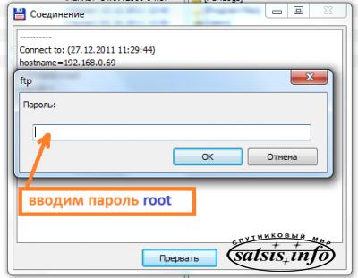 FTP соединение компьютера с ресивером GI S8120
