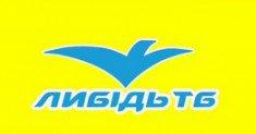 Украина договорилась с Eutelsat о переносе «Либiдь» на 48-й градус