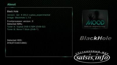 Новый имидж Black Hole Vu+ Uno 1.7.0 Multiboot Full Backup