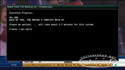 Новый имидж Black Hole Vu+ Uno 1.7.0 Multiboot Full Backup