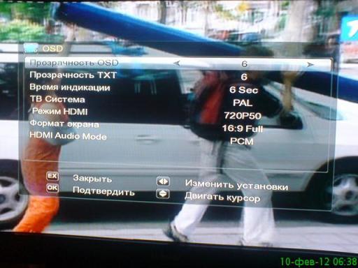 Альтернативное ПО для TIGER T600 HD