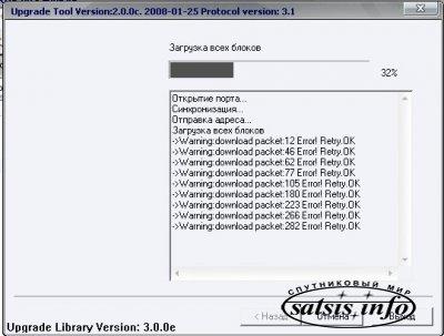 Прошивка для GI S1125/S1126 ver 1.4.13 all ID