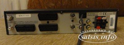 Аналоговый спутниковый тюнер Strong SRT 230 LT