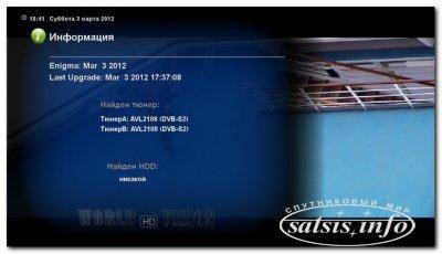 Backup OpenPLi имиджа для ET9x00 от 2012.03.19_fix