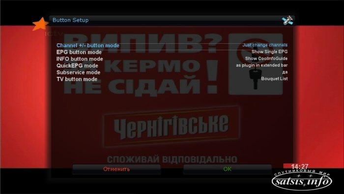 Open AAF backup update 26.04.2012