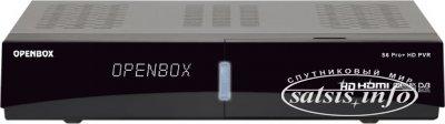 Обзор ресивера Openbox S6 Pro plus  HD PVR