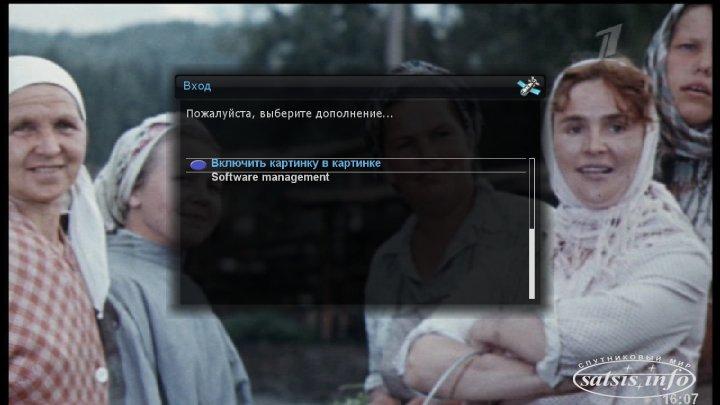 OpenAAF_BackUp_HotJune_30.06.12_WadimArt