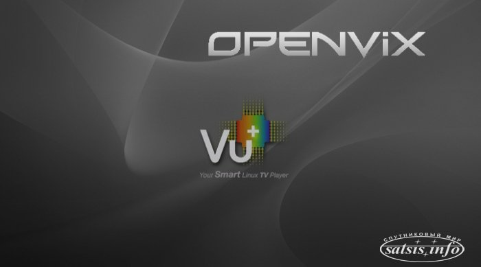 OpenVIX_backup_SUMMER_26072012_WadimArt