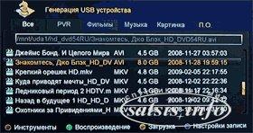 Информация о ресивере Opticum X406p