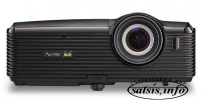 Проектор ViewSonic Pro8300
