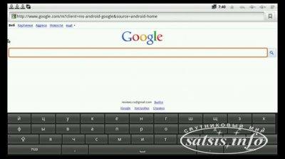 Обзор iconBIT TOUCAN W - что такое Android TV Box?