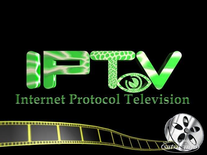 Каналы IPTV  (без обсуждения)