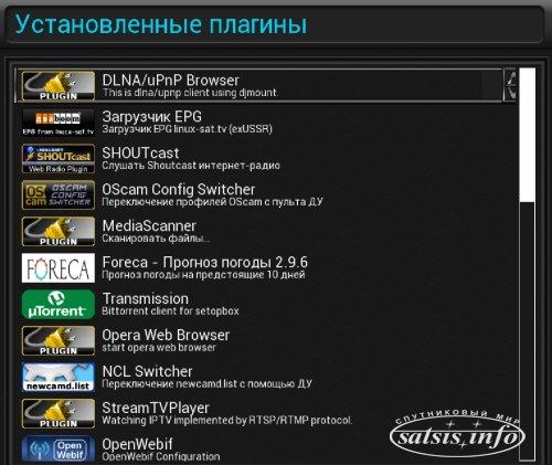 VTI_4.2.*_BackUp_12.09.12_WadimArt