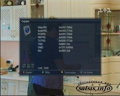 BISS ключ на 1+1 (Amos 4°W, 10722/10925 H 27500)