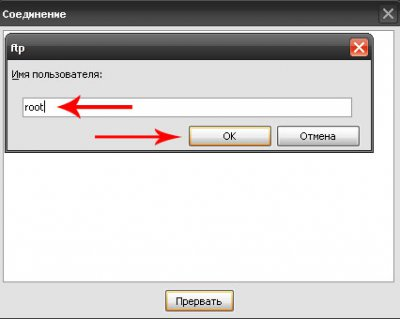 Настройка FTP для Openbox S6