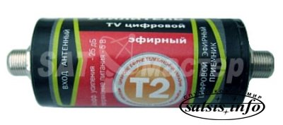 Усилитель Т2 сигнала