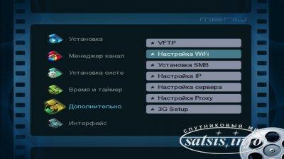 Wi-fi адаптеры для ресиверов Sat-Integral T-9100 HD, Sat-Integral S-1221 HD Stealth и Sat-Integral S-1210 HD Aron